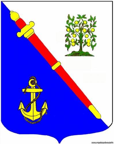 герб ломоносовского района
